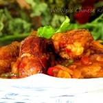 Spicy Hunan Rib - Gan Guo Pai Gu